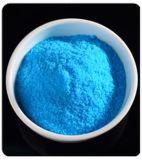 高品質の極度の等級の水溶性肥料