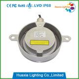 IP68 6W 수중 RGB LED 샘 빛