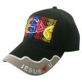 Gorra de béisbol en color sólido con la insignia (076P025)