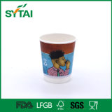 PEはDisposbaleのFlexoによって印刷された二重壁ペーパーコーヒーカップに塗った