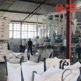 pour la fraiseuse de maïs du marché 15t/D du Kenya