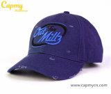 中国の普及した綿の野球帽の帽子の製造業者