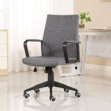 새로운 중앙 후에 메시 편리한 인간 환경 공학 업무 의자 사무용 가구