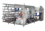 El tubo de leche UHT Esterilizador tipo placa