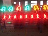 Feu de signalisation piétonnière dynamique rouge et vert