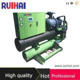 Hohe Effeciency 198kw/50ton abkühlende Kapazität Schraube Comprossor Wasser-dem Kühler in des Kühlsystem-Hanbell