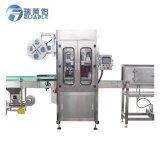 Автоматическая ПВХ термоусадочная машина для маркировки квадратных/ плоские бутылки