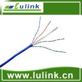 Высокоскоростной кабель кабельной сети LAN FTP CAT6