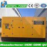 200kw 220KW de potência eléctrica de Diesel Cummins Grupo gerador com canópia silenciosa