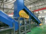SCHLEIFER-Zerkleinerungsmaschinemaschine des guten Preises Plastikfür t-Serie