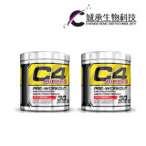 Das Vor-Training C4, zum der Muskel-Kapsel-Eignung-Männer zu erhöhen erhöhte Pille