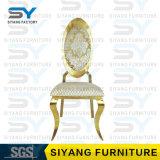 의자를 식사하는 백색 색깔 호리병박 다리 금속