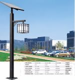전등 기둥 3-6 미터 태양 가로등에 있는 태양 정원 전등 기둥 빛