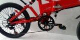 Plegamiento delantero y trasero de la bici de Suspention E