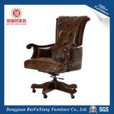 회전대 사무실 의자 (AH318)