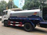 タンク車5000 -10000リットルの水Bowserのトラック5m3の給水車の価格水