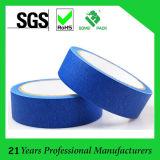 自動高温抵抗の保護テープ