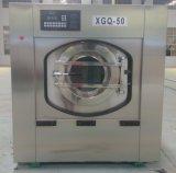 Hotel, Laundry Shop 50kgs를 위한 세탁물 Equipment/높은 Efficiency 정면 Load Washers