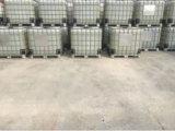 El sodio Dimethyldithiocarbamate Sdd CAS 128-04-1