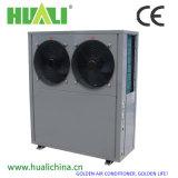 水をまくべき中国の製造の空気ソースヒートポンプの空気