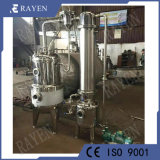 Санитарные молоко вакуумный испаритель испаритель из нержавеющей стали