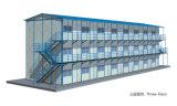 최고 디자인에 의하여 결합되는 유형 20 발 40 발 호화스러운 유럽 콘테이너 집