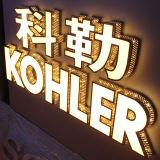 Signe acrylique de lettre de la Manche du fournisseur de mini DEL signe chinois de lettre