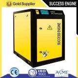 最もよい販売産業ねじ空気圧縮機(15KW、20HP)