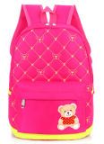 Ursinho mochila pequena escola saco duplo moderno saco a tiracolo