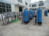 Ensemble de la vente de l'eau industriel Machine Purication RO 2000LPH