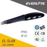 LED 가로등 정착물 공급자 주차장 LED 태양 빛 50W 100W 120W 180W 150W 가로등 보장 5 년