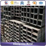 El primer tubo rectangular de acero estructural (CZ-SP10)