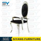 椅子を食事する白いカラーCalabashの足の金属