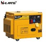 5kw leiser Luxuxtyp Dieselgenerator-Set mit rundem Deckel (DG6500SE mit Druckluftanlasser)