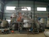 الصين [1000ل] راتينج يجعل تجهيز مفاعل