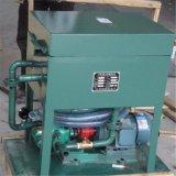 Filtro de óleo de máquina de pressão portátil Máquina de Papel Ly-150