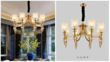 Hotel-Flur-klassische Dekoration-Wand-Lampe (GD18195W-L2)