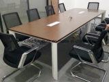 Зал мебели офиса конференции таблица с несколькими стили