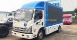 HD LED 스크린을%s 가진 4X2 Hotsale 이동할 수 있는 광고 트럭