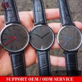 Orologio blu del commercio all'ingrosso della vigilanza della mano della vigilanza Yxl-767 delle manopole di modo su ordine del ragazzo per gli uomini