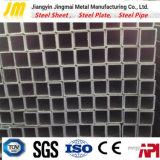 中国の製造者の空セクション、正方形の管、低価格の正方形の管