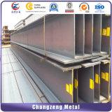 Material de Construção laminados a quente com perfil H