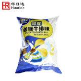 Три стороны уплотнения ламинированные семена овощных культур пластиковой упаковки Bag