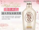 Sabonete líquido para corpo Bioaqua Fragrance Aqua Gel de Limpeza do Corpo liso e brilhante