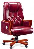 큰 현대 가장 편리한 상한 목제 최고 뒤 의자