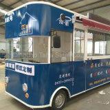 オーストラリアのグリルが付いている標準移動式食糧トレーラー