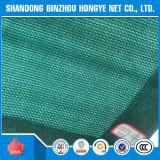 農業の緑か黒いまたはベージュカラー6針320GSM日曜日の陰のネット(Manufactory&Exporter)