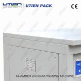 Machine de fermeture sous-vide de poudre (DZ-600G)