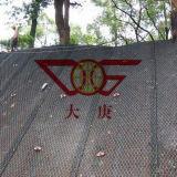 Leverancier van Geomat China van de Controle Waterstop van de Mat van de Controle van de erosie 3D