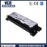 Vezeの自動ドアの赤外線動きセンサー